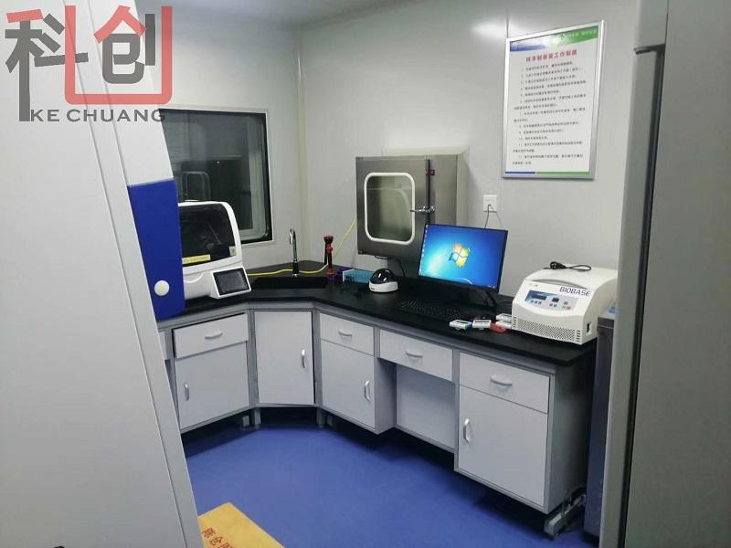 陈仓医院PCR室