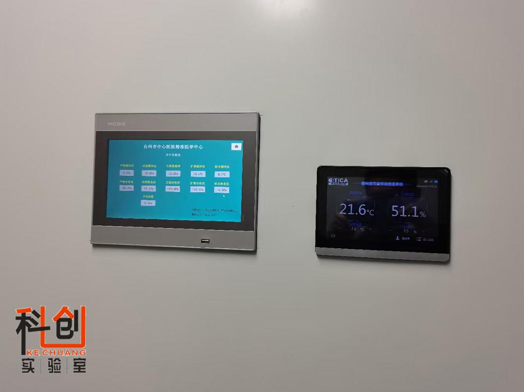 咸阳渭城疾控PCR室